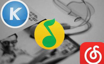 音乐app排行榜前十名