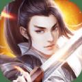 霸刀江湖�安卓版1.0 手�C最新版