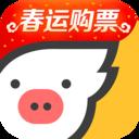 �w�iapp(原阿里旅行)9.5.1.104 安卓