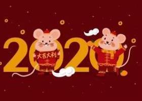 2020年除夕大年三十的祝福�Z大全,大年三十祝福�Z�l朋友圈