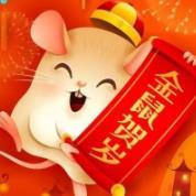 2020鼠年微信祝福�Z�D片��B�o水印版