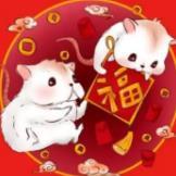 2020年鼠年吉祥新年祝福�Z健康平安版