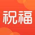 微信2020大年初一祝福�Z�D片精�x版
