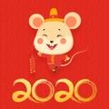 2020鼠年正月初二拜年动态图片