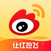 新浪微博iPhone客户端10.1.2 官方最新版