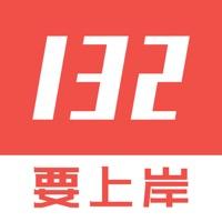 132公考app7.1.1 最新版