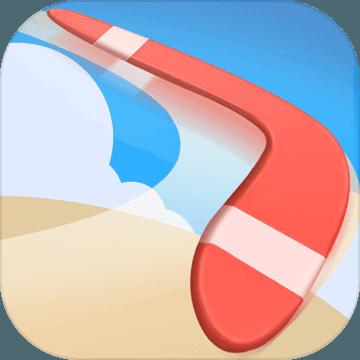 飞镖射击app0.1红包版