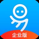 安卓融易算企业版2.6.0 安卓版