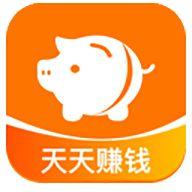天天热点app赚钱版下载