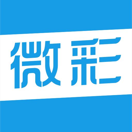微彩�c播app1.0.8 安卓最新版