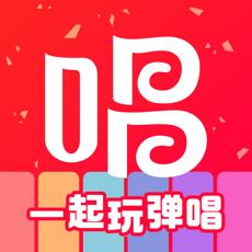 唱吧iPhone手�C版(手�Ck歌�件)10.4.0 官方�O果版