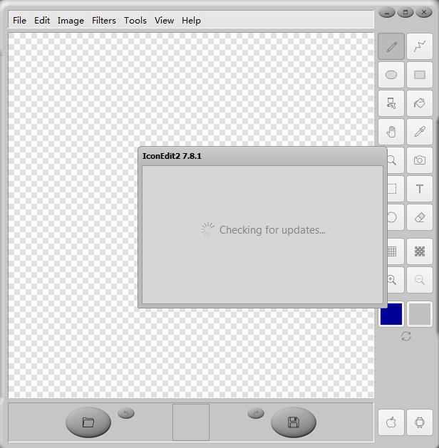 IconEdit2特别版截图2