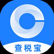 查税宝app1.0 安卓版