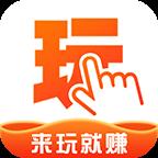 �硗婢唾�app1.0 安卓版