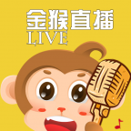 金猴live赚钱