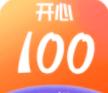 �_心100游�蚝凶�
