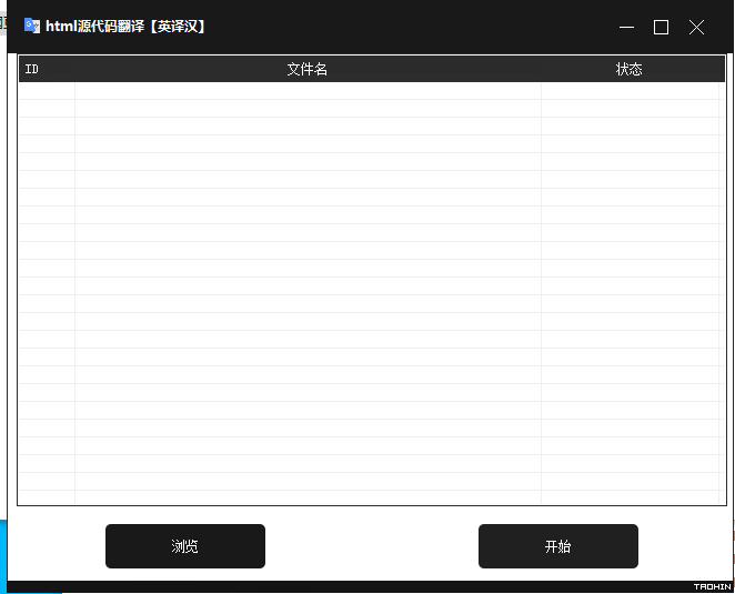 html英文模板自��h化工具截�D0