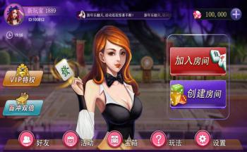 凤凰彩票app是骗局吗