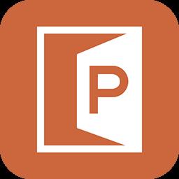 最新ppt密码恢复工具(Passper for PowerPoint)