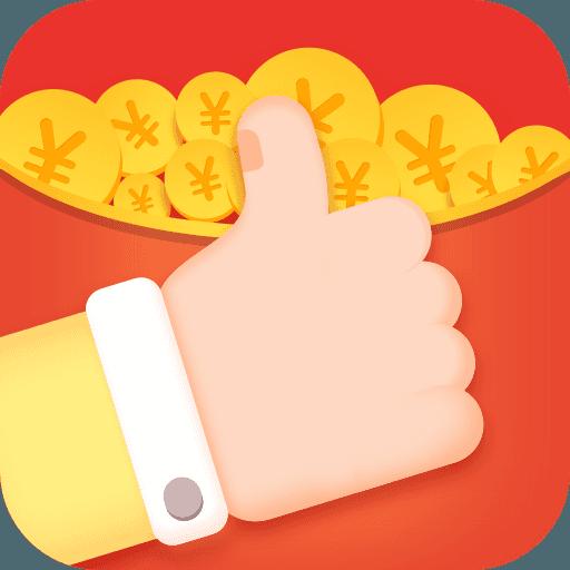 2020鼠年春节祝福语app