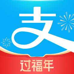 支付宝钱包iPhone版10.1.87 官方最新版