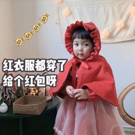 2020�_熙可�劭缒瓯砬榘�