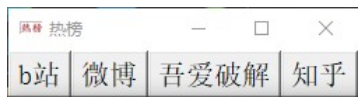B站微博吾�燮平庵�乎�岚褴�件