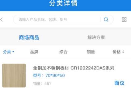 少海�R生�B圈app