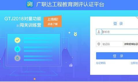 �V��_工程教育�y�u�J�C平�_