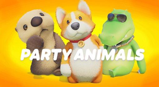 动物派对游戏大全