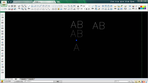 CAD迷你画图免账号密码版截图0