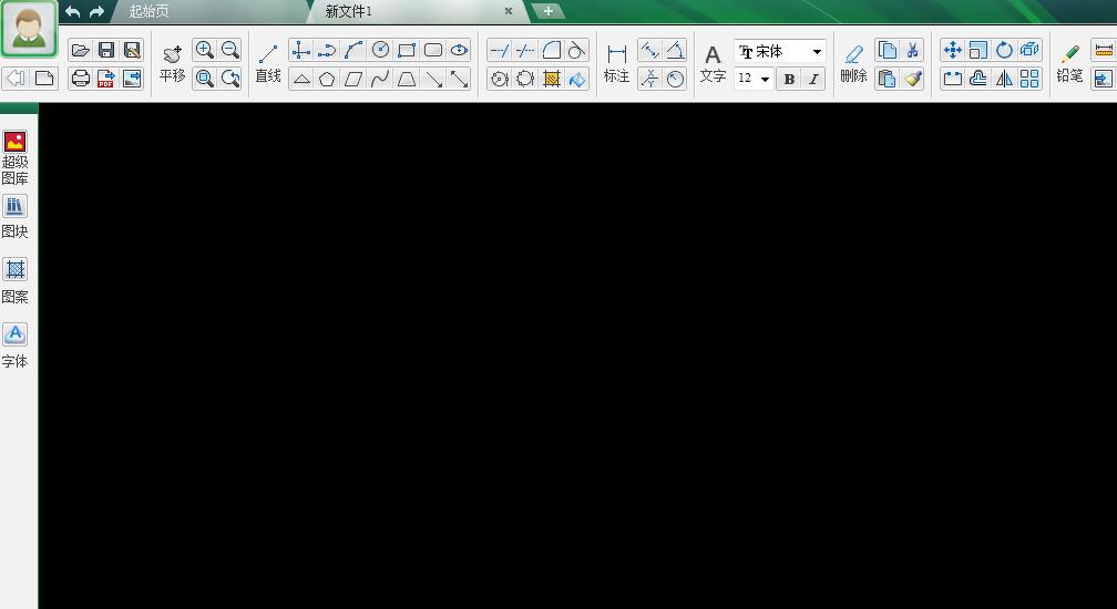 CAD迷你画图免账号密码版截图1
