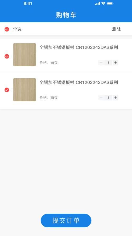 少海�R生�B圈app截�D