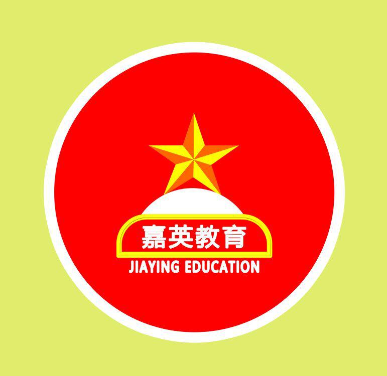 嘉英初高中�Z�W���app1.0.7 中文免�M版