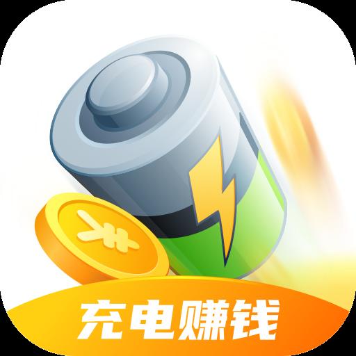 充电得宝app华为版2.7.4充电赚钱