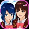 sakura school simulator安卓下载app送36元彩金版1.036.08汉化版