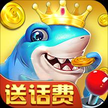 捕鱼大明星赢话费版1.0下载app送36元彩金版