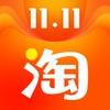 手�C淘���O果版9.22.0 官方ios最新版