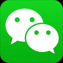 微信7.0.20正式版
