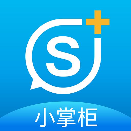 生意嘉小掌柜app2.1.2 专业免费版