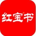 红宝书考研英语词汇2021电子版免费资源