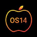�O果12��悠�pro中文版1.4 安卓中文版