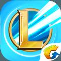 lol手游新加坡服�~�注��app1.0 免�M版