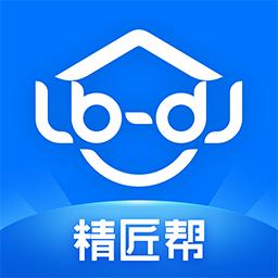 精匠��app1.1.3 企�I正版