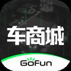 gofun�商城app2.0.3 安卓最新版