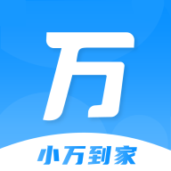 小�f到家家�安�bapp1.0.2 便捷免�M版