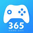 36500游戏盒子