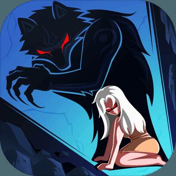 狼人对决九游版1.0.51 安卓版