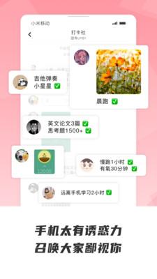 �昔app