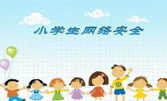 云南三套如何�孩子安全上�W�c家庭教育直播平�_